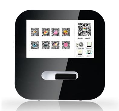 皇冠眼镜引进微信照片打印机,免费供新老客户打印照片
