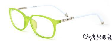 亿超 FB0032 男女通用 眼镜框 C14绿