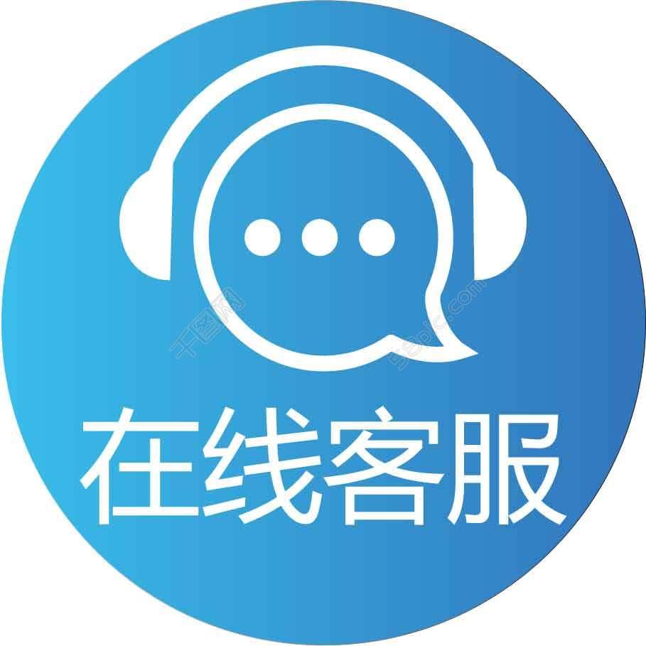 皇冠眼镜公众号启用微信客服系统,随时为您解决验光配镜问题!